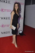 Suzanne Roshan at DVF-Vogue dinner in Mumbai on 22nd March 2012 (147).JPG