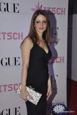 Suzanne Roshan at DVF-Vogue dinner in Mumbai on 22nd March 2012 (148).JPG