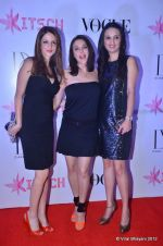 Suzanne Roshan, Anu Dewan, Preity Zinta at DVF-Vogue dinner in Mumbai on 22nd March 2012 (200).JPG