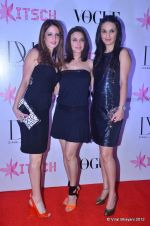 Suzanne Roshan, Anu Dewan, Preity Zinta at DVF-Vogue dinner in Mumbai on 22nd March 2012 (204).JPG