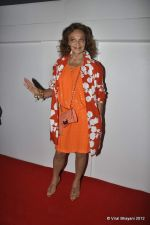 at DVF-Vogue dinner in Mumbai on 22nd March 2012 (16).JPG