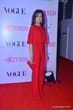 at DVF-Vogue dinner in Mumbai on 22nd March 2012 (184).JPG