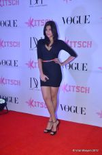 at DVF-Vogue dinner in Mumbai on 22nd March 2012 (190).JPG