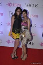 at DVF-Vogue dinner in Mumbai on 22nd March 2012 (2).JPG