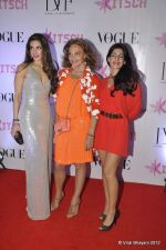 at DVF-Vogue dinner in Mumbai on 22nd March 2012 (23).JPG