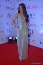 at DVF-Vogue dinner in Mumbai on 22nd March 2012 (242).JPG