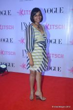 at DVF-Vogue dinner in Mumbai on 22nd March 2012 (250).JPG
