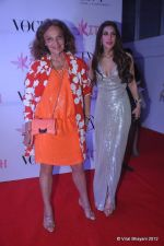 at DVF-Vogue dinner in Mumbai on 22nd March 2012 (284).JPG