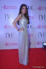 at DVF-Vogue dinner in Mumbai on 22nd March 2012 (287).JPG