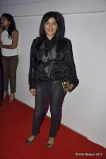 at DVF-Vogue dinner in Mumbai on 22nd March 2012 (44).JPG
