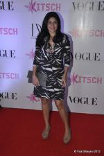 at DVF-Vogue dinner in Mumbai on 22nd March 2012 (8).JPG