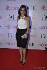 at DVF-Vogue dinner in Mumbai on 22nd March 2012 (86).JPG