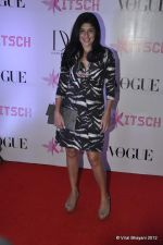 at DVF-Vogue dinner in Mumbai on 22nd March 2012 (9).JPG