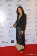 at Loreal Femina Women Awards in Mumbai on 22nd March 2012 (11).JPG