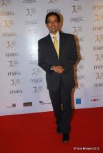 at Loreal Femina Women Awards in Mumbai on 22nd March 2012 (21).JPG
