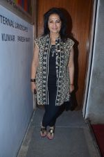 at Paresh Maity art event in ICIA on 22nd March 2012 (17).JPG