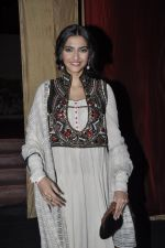 Sonam Kapoor at Manish Malhotra show for Audi TT launch - HT Mint event in Taj Land_s End, Mumbai on 23rd March 2012 (9).JPG
