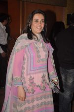 at CNN IBN Heroes Awards in Grand Hyatt, Mumbai on 24th March 2012 (124).JPG