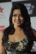 Amita Pathak at Big Star Young Entertainer Awards in Mumbai on 25th March 2012 (79).JPG
