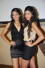 Femina Miss India contestants at Lavasa on 24th March 2012 (136).JPG