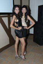 Femina Miss India contestants at Lavasa on 24th March 2012 (120).JPG