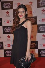 Kainaz Motivala at Big Star Young Entertainer Awards in Mumbai on 25th March 2012 (118).JPG
