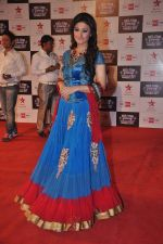 Ragini Khanna at Big Star Young Entertainer Awards in Mumbai on 25th March 2012 (35).JPG