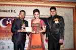Anirudh Banerjee- Chairman of the Kkings Group, Kulraj Randhawa & Pankaj Chadha On road promotion of _Chaar Din Ki Chandni_ before the Premiere in Honk Kong..JPG