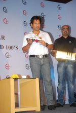 Sachin Tendulkar 100s press conference in Mumbai on 25th March 2012 (19).JPG