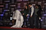 Kareena Kapoor, Randhir Kapoor unveil UTVstars Walk of the Stars in Taj Land_s End, Mumbai on 28th March 2012 (41).JPG