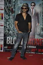 Kunal Khemu at Blood Money promotions in R city Mall on 29th March 2012 (66).JPG