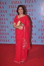 Maya Alagh at Zarine Khan_s Fizaa store launch in Mumbai on 30th March 2012 (37).JPG
