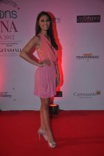 at Femina Miss India in Bhavans on 30th March 2012 (40).JPG