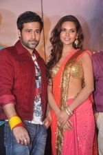 Emraan Hashmi, Esha Gupta at Jannat 2 music launch on 3rd April 2012 (93).JPG
