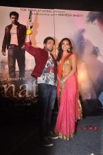 Emraan Hashmi, Esha Gupta at Jannat 2 music launch on 3rd April 2012 (99).JPG