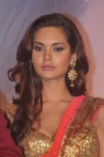 Esha Gupta at Jannat 2 music launch on 3rd April 2012 (98).JPG