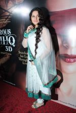 Gracy Singh - Bollywood Photos