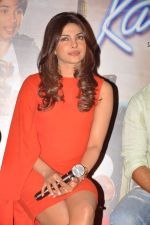 Priyanka Chopra at Teri Meri Kahaani theatrical trailor launch in Cinemax, Mumbai on 5th April 2012 (42).JPG