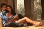Emraan Hashmi, Esha Gupta in the still from movie Jannat 2 (12).jpg