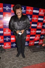 Shravan Kumar at the Special screening of Housefull 2 hosted by Yogesh Lakhani on 6th April 2012 (50).JPG