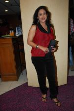 Indrani Haldar at the Celebration of the Completion Party of 100 Episodes of PARVARISH�..kuch khatti kuch meethi in bowling alley on 7th April 2012.JPG