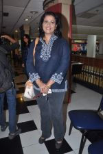 Mona Ambegaonkar at the Celebration of the Completion Party of 100 Episodes of PARVARISH�..kuch khatti kuch meethi in bowling alley on 7th April 2012 (37).JPG
