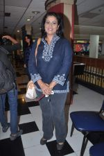 Mona Ambegaonkar at the Celebration of the Completion Party of 100 Episodes of PARVARISH�..kuch khatti kuch meethi in bowling alley on 7th April 2012 (38).JPG