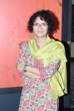 Kiran Rao at Ravi Mandlik art event in Tao Art Galleryon 10th April 2012 (35).JPG