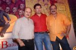 Anupam Kher, Sachin Khedekar at Chhodo Kal Ki Baatein film premiere in Trident, Mumbai on 11th April 2012 (6).JPG