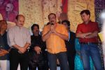 Anupam Kher, Sachin Khedekar at Chhodo Kal Ki Baatein film premiere in Trident, Mumbai on 11th April 2012 (76).JPG