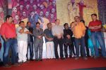Anupam Kher, Sachin Khedekar, Atul Parchure, Anjan Shrivastava at Chhodo Kal Ki Baatein film premiere in Trident, Mumbai on 11th April 2012 (79).JPG
