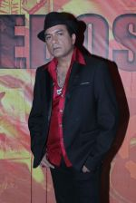 Nitin Bali shoots with Misthi Mukherji in Kanjumarg, Mumbai on 11th April 2012 (10).JPG