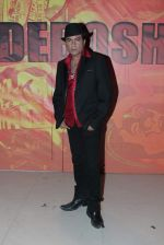 Nitin Bali shoots with Misthi Mukherji in Kanjumarg, Mumbai on 11th April 2012 (9).JPG