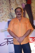 Sachin Khedekar at Chhodo Kal Ki Baatein film premiere in Trident, Mumbai on 11th April 2012 (11).JPG